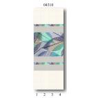 """04310 Дизайн-панели PANDA """"Симфония"""" Панно 4 шт"""