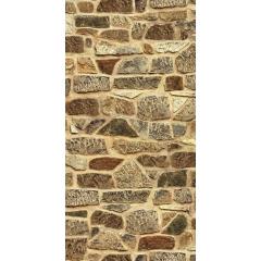 Панель ПВХ Каменная кладка