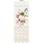 """01270 Дизайн-панели PANDA """"Прованс"""" Панно 4 шт"""