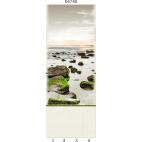 """04740 Дизайн-панели PANDA """"Релакс"""" Панно 4 шт"""