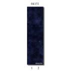 """04151 Дизайн-панели PANDA """"Космос"""" Фон 2 шт"""