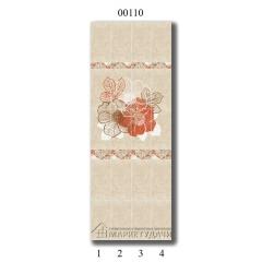 """00110 Дизайн-панели PANDA """"Цветущий шиповник"""" Панно 4 шт"""