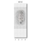 """00510 Дизайн-панели PANDA """"Белые кружева"""" Панно 4 шт"""