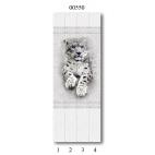 """00550 Дизайн-панели PANDA """"Белые кружева"""" Панно 4 шт"""