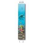 """01120 Дизайн-панели PANDA """"Подводный мир"""" Панно 2 шт"""