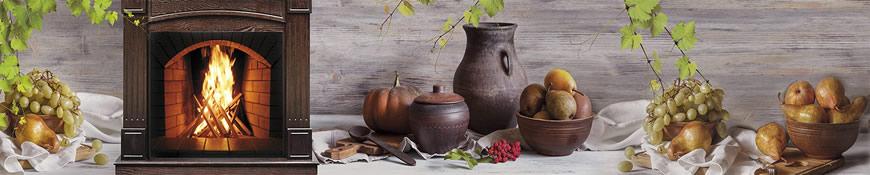 Кухонный фартук АБС Груши и камин
