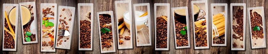 Кухонный фартук АБС Кофейная церемония