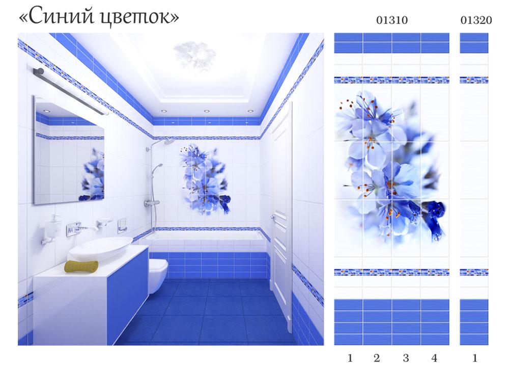 Панно Синий цветок