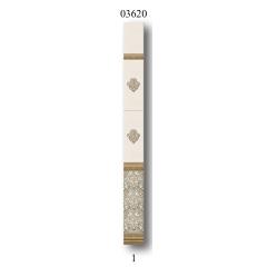 """03620 Дизайн-панели PANDA """"Вокруг света"""" Фон 1 шт"""