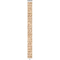 "02840 Дизайн-панели PANDA ""Египет"" Фон 1 шт"