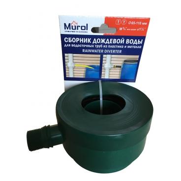 """Сборник дождевой воды ПВХ """"MUROL"""" универсальный, зеленый"""