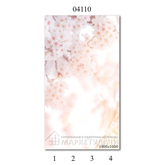 """04110 Дизайн-панели PANDA """"Сакура"""" Панно 4 шт"""