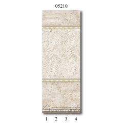 "05210 Дизайн-панели PANDA ""Панда"" Фон 4 шт"