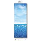 """05410 Дизайн-панели PANDA """"Всплеск эмоций"""" Фон 4 шт"""