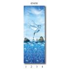 """05450 Дизайн-панели PANDA """"Всплеск эмоций"""" Панно 4 шт"""