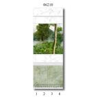 """06210 Дизайн-панели PANDA """"Тайна природы"""" Панно 4 шт"""