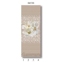 """06530 Дизайн-панели PANDA """"Эдем"""" Панно 4 шт"""