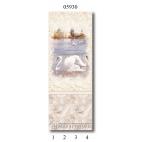 "05930 Дизайн-панели PANDA ""Прогулка в Чехии"" Панно 4 шт"