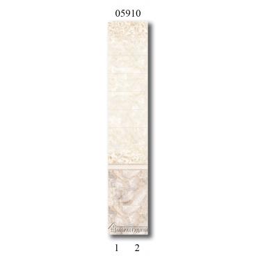 "05910 Дизайн-панели PANDA ""Прогулка в Чехии"" Фон 2 шт"