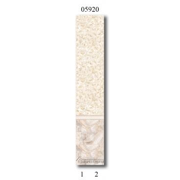 "05920 Дизайн-панели PANDA ""Прогулка в Чехии"" Фон 2 шт"