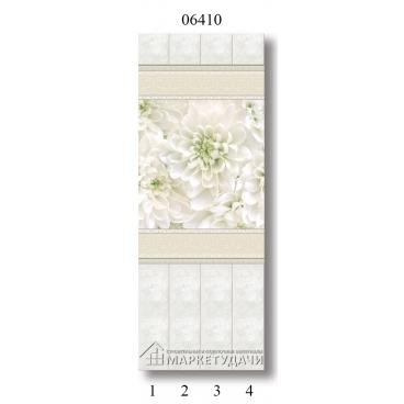 """06410 Дизайн-панели PANDA """"Очарование"""" Панно 4 шт"""