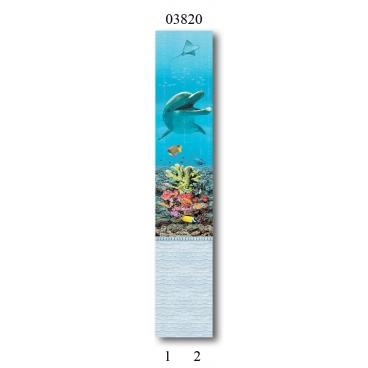 """03820 Дизайн-панели PANDA """"Подводный мир"""" Панно 2 шт"""