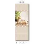 """00130 Дизайн-панели PANDA """"Цветущий шиповник"""" Панно 4 шт"""