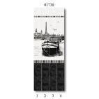 """01730 Дизайн-панели PANDA """"Париж"""" Панно 4 шт"""