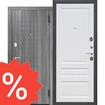 Распродажа дверей (некондиция)
