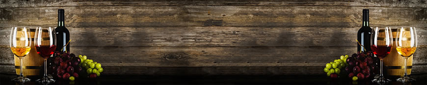 Кухонный фартук АБС Каберне совиньон