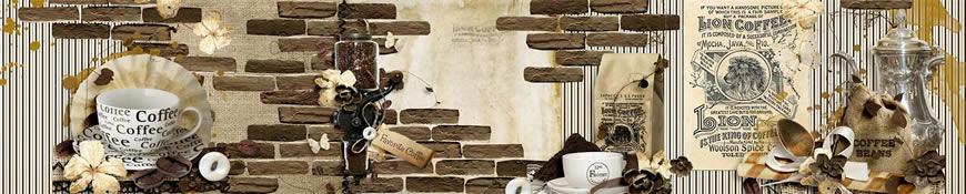 Кухонный фартук АБС Кофе леон