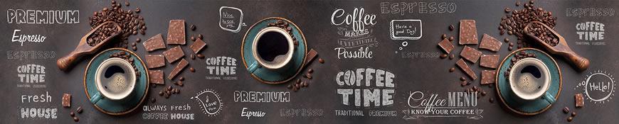 Кухонный фартук АБС Время кофе